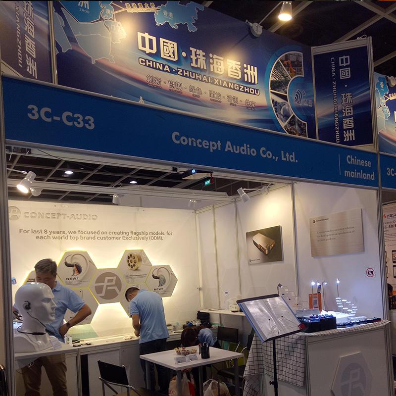 2018.04.13-2018.04.16 HKTDC Electronic Fair