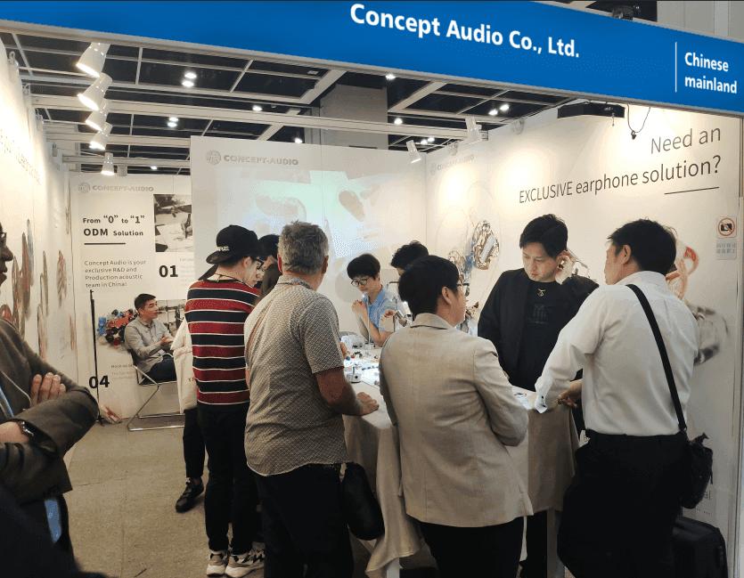 2019.04.13-2019.04.16 HKTDC Electronic Fair