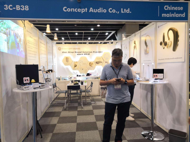 2018.10.13-2018.10.16 HKTDC Electronic Fair